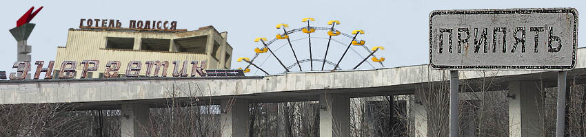 Pripyat random header image